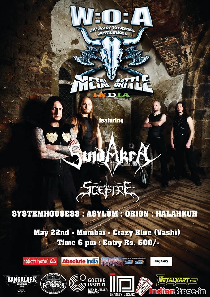 systemhouse33 woa metal battle